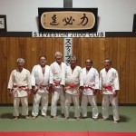 Kata Activities at the Steveston Dojo - Fall 2015